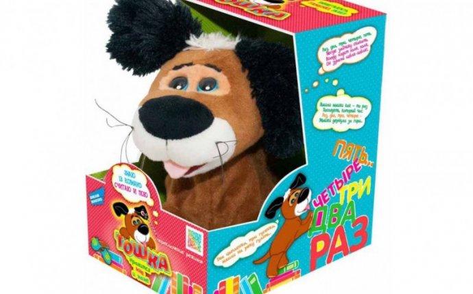 Детские интерактивные игрушки в интернет-магазине ВотОнЯ | Купить