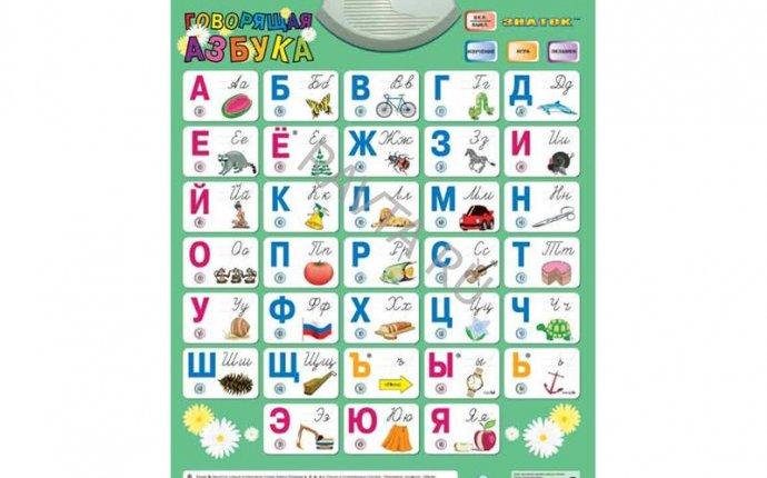 Игрушки интерактивные для девочек.Детские товары - Россия