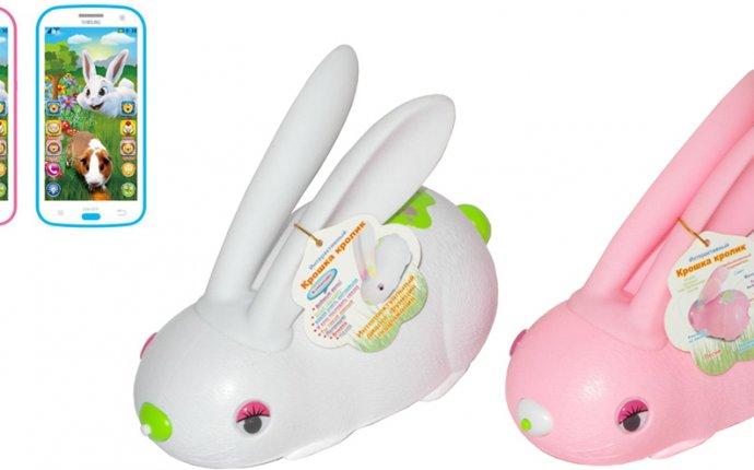 Интерактивная игрушка Крошка-кролик JD-4883AS н/б в/к | Rich Family