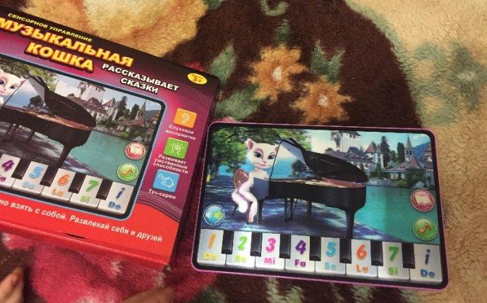 ИнтерАКТИВНЫЕ игрушки от АBSОLUТ - Страница 2 - Совместные покупки