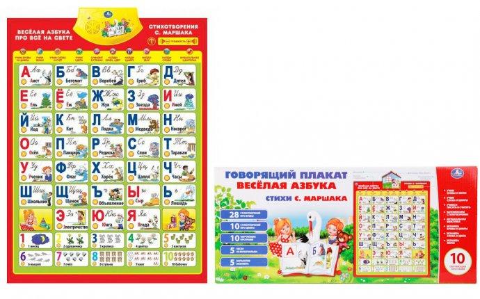 Интерактивные обучающие игрушки | Rich Family