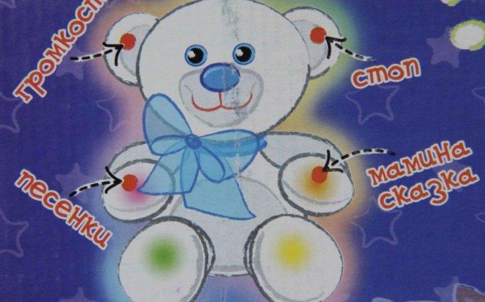 Купить Купить Мягкая интерактивная игрушка Мишка Светик цена в