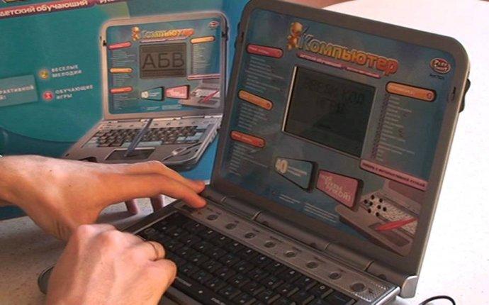 Обучающий детский компьютер 7025 / 7026 - Столица игрушек