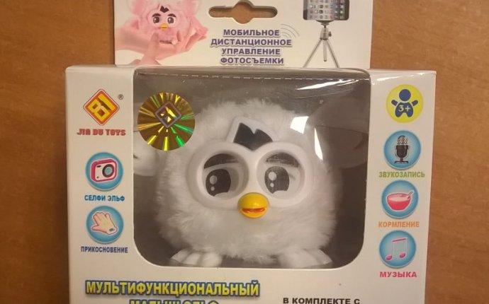 У нас можно купить недорогие электронные игрушки для детей